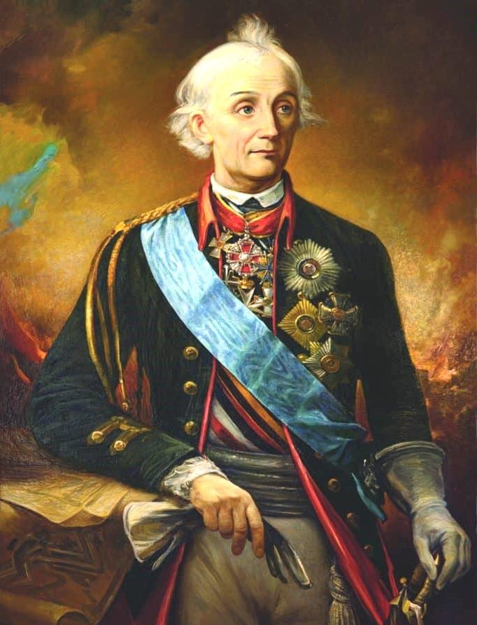Суворов русский полководец.