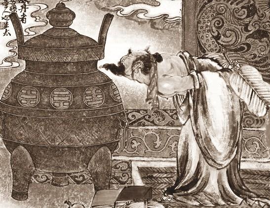 Китайский алхимик