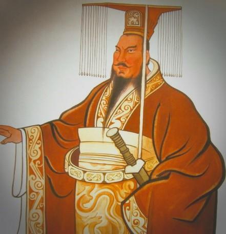 Цинь Шихуанди император Китая