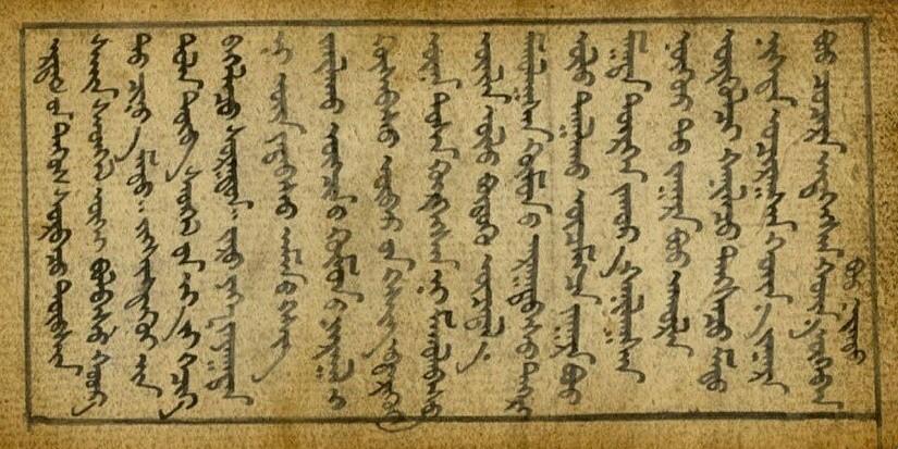 Письменность монголов