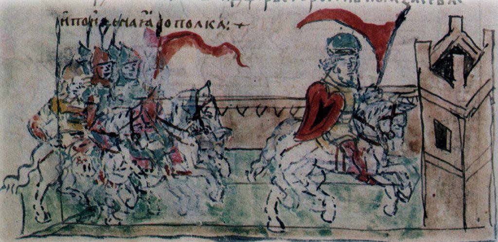 Поход Владимира на Полоцк