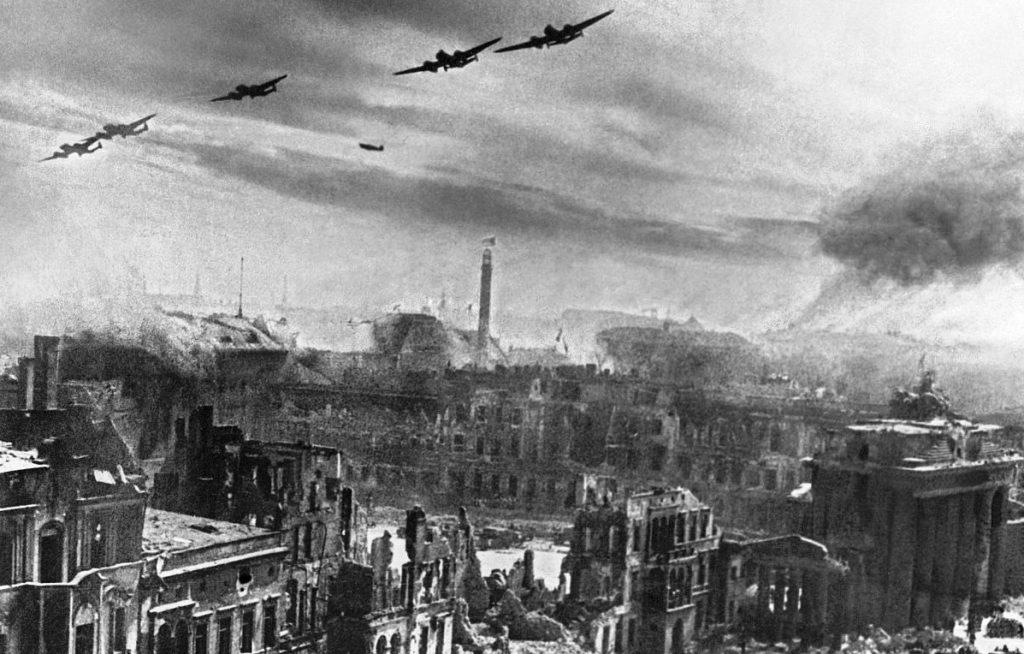 Берлин. Апрель 1945 год.
