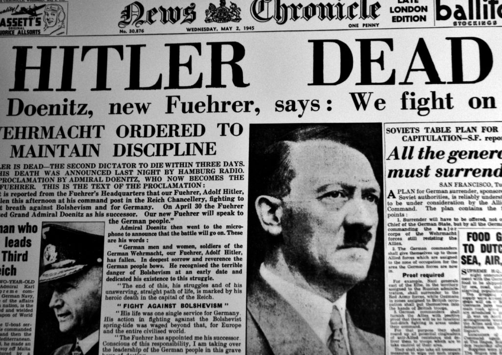 Гитлер мертв.